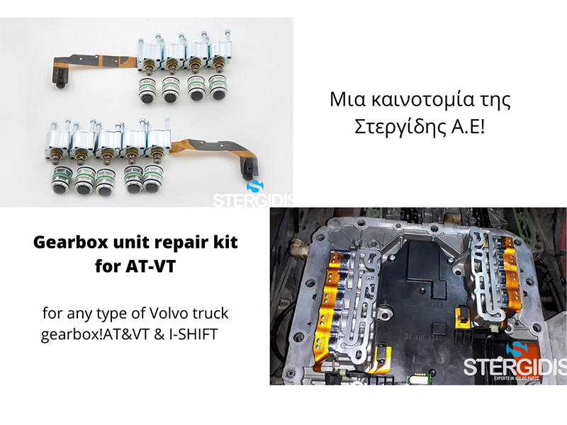 repair kit stergidis volvo truck parts