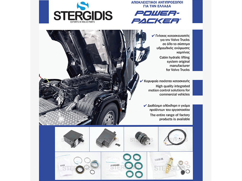 power packer stergidis truck parts